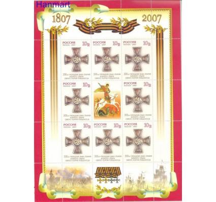 Znaczek Rosja 2007 Mi ark 1394A Czyste **