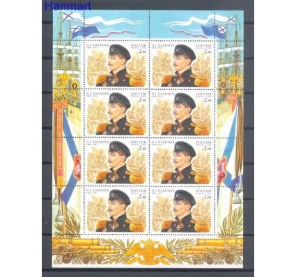 Znaczek Rosja 2002 Mi ark 988 Czyste **