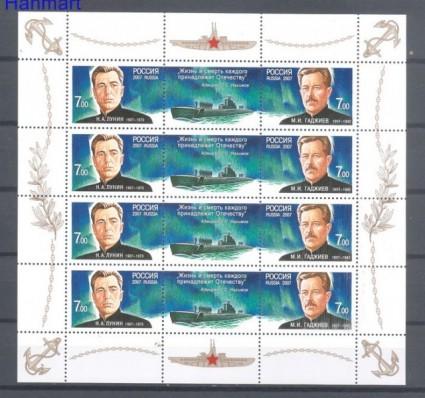 Znaczek Rosja 2007 Mi ark 1419-1420 Czyste **