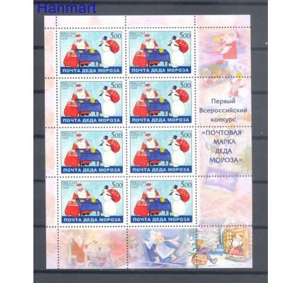 Rosja 2005 Mi ark 1292 Czyste **