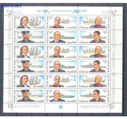 Rosja 1993 Mi ark 334-339 Czyste **