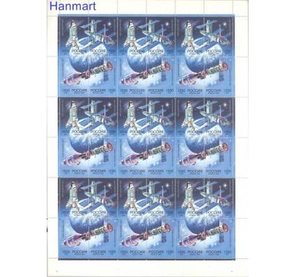 Rosja 1995 Mi ark 445-448 Czyste **