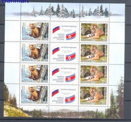Rosja 2005 Mi ark 1264-1265 Czyste **