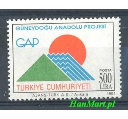 Znaczek Turcja 1991 Mi 2934 Czyste **