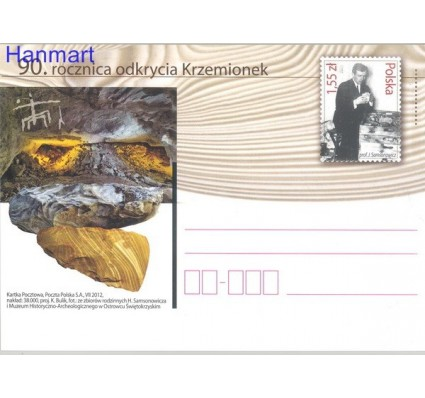 Znaczek Polska 2012 Fi Cp 1619 Całostka pocztowa