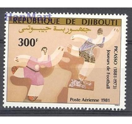 Dżibuti 1981 Mi 310 Czyste **