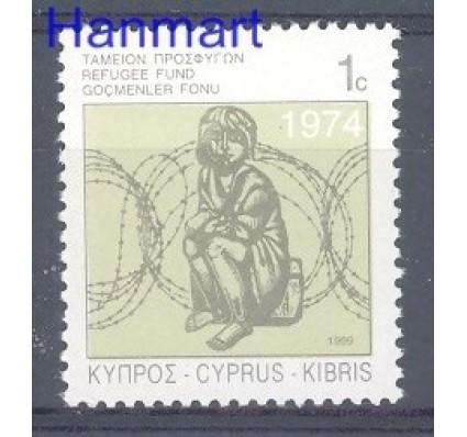 Znaczek Cypr  1995 Czyste **