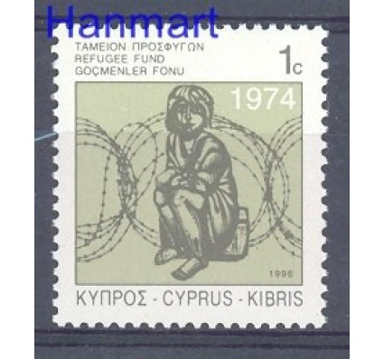 Cypr  1995 Czyste **