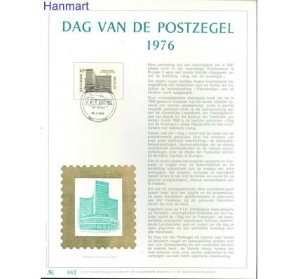 Belgia 1976 Mi 1855 Pierwszy dzień wydania
