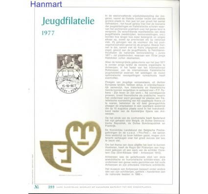 Znaczek Belgia 1977 Mi 1921 Pierwszy dzień wydania