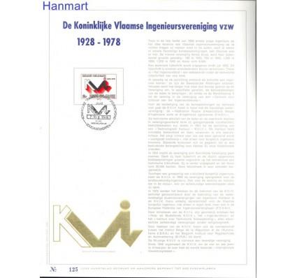 Znaczek Belgia 1978 Mi 1963 Pierwszy dzień wydania