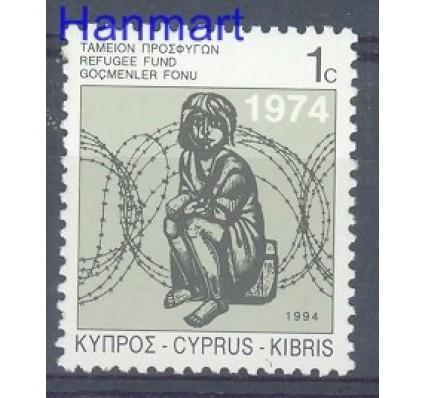 Znaczek Cypr  1991 Czyste **