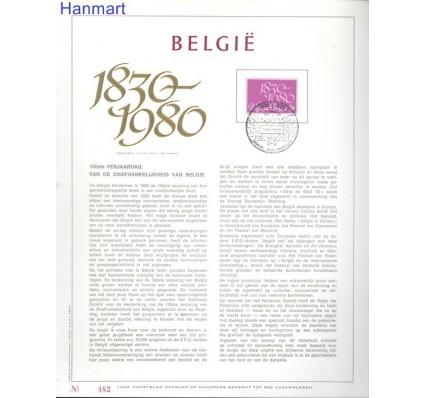 Belgia 1980 Mi 2013 Pierwszy dzień wydania