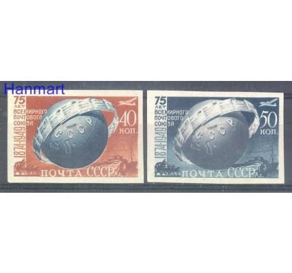 Znaczek ZSRR 1949 Mi 1383-1384B Czyste **