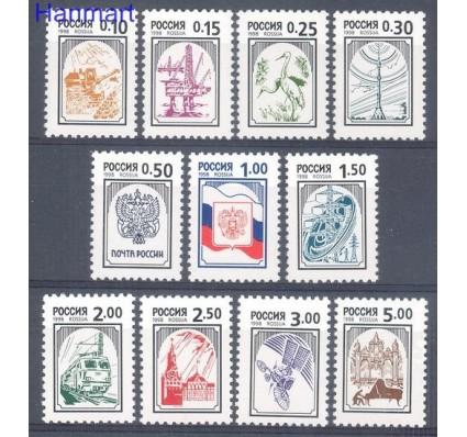 Znaczek Rosja 1998 Mi 628-638v Czyste **