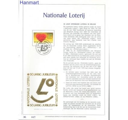Znaczek Belgia 1984 Mi 2180 Pierwszy dzień wydania
