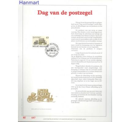 Znaczek Belgia 1989 Mi 2374 Pierwszy dzień wydania