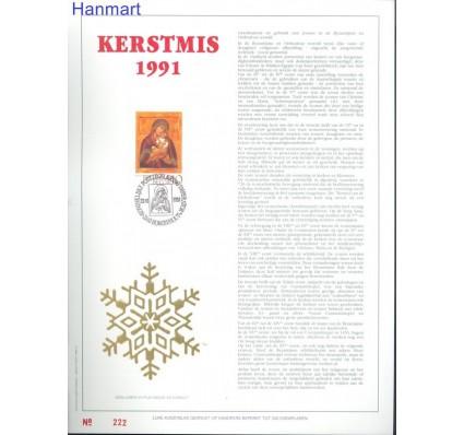 Znaczek Belgia 1991 Mi 2489 Pierwszy dzień wydania