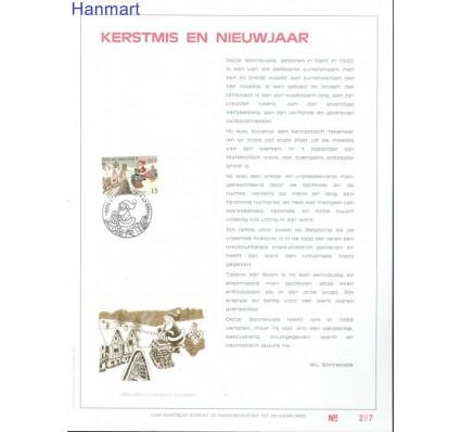Znaczek Belgia 1994 Mi 2633 Pierwszy dzień wydania