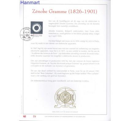 Znaczek Belgia 2001 Mi 3028 Pierwszy dzień wydania