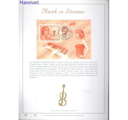 Znaczek Belgia 2001 Mi bl 80 Pierwszy dzień wydania