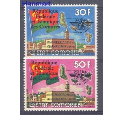 Znaczek Komory 1978 Mi 448-449 Czyste **