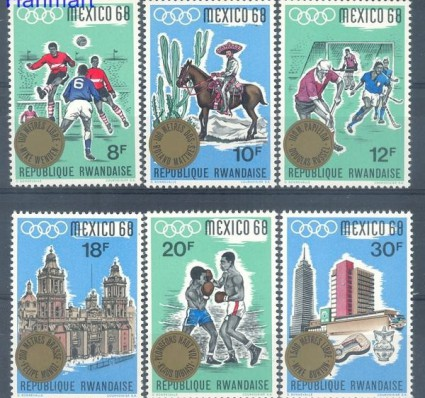 Znaczek Rwanda 1968 Mi 302-307 Czyste **