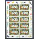Niemcy 1996 Mi ark 1867 Czyste **