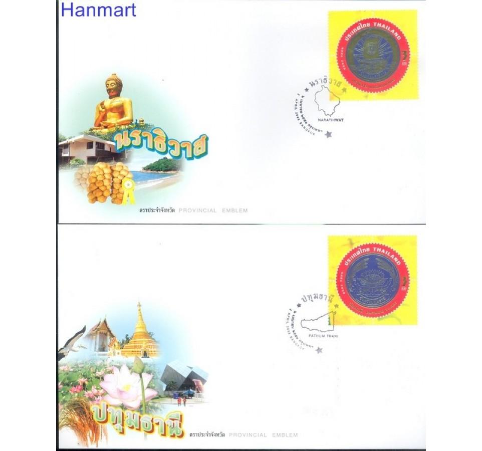 Tajlandia 2008 Mi 2678-2687 FDC