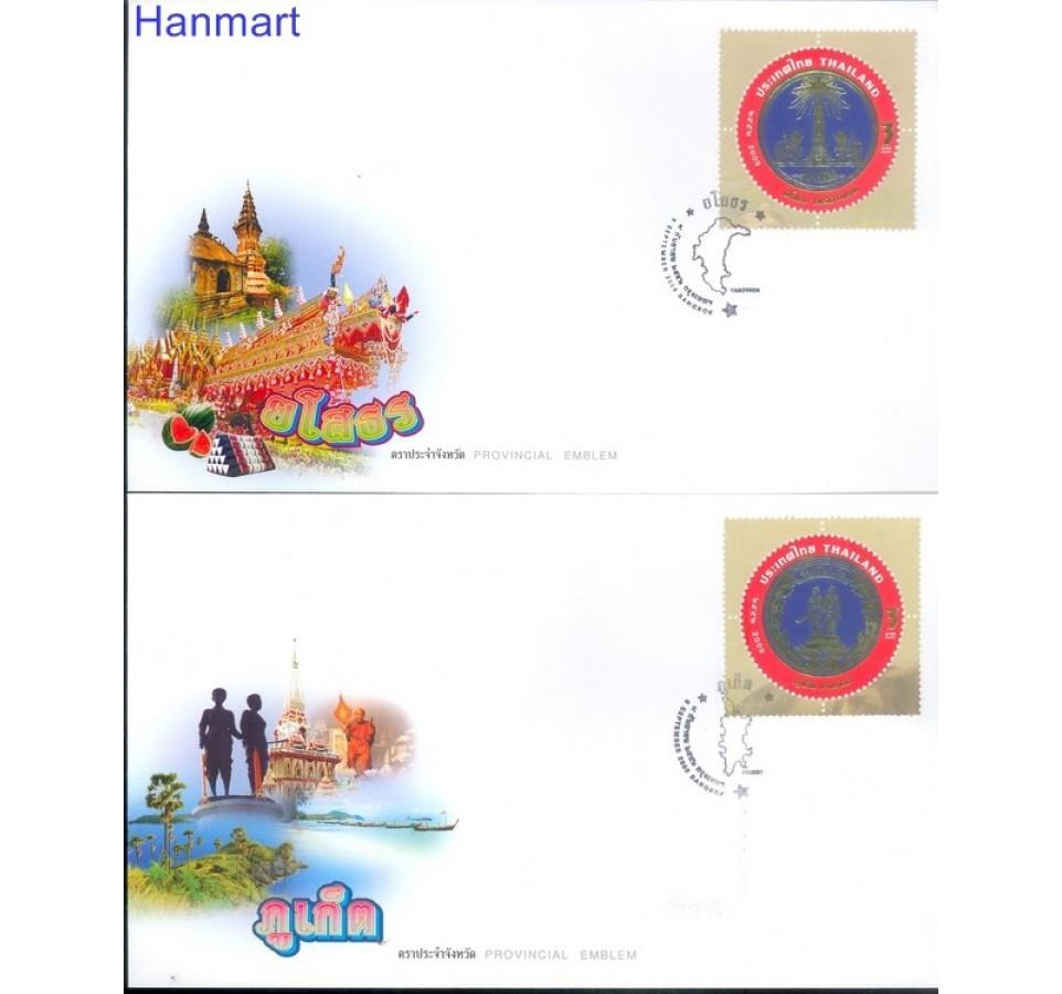 Tajlandia 2009 Mi 2825-2834 FDC