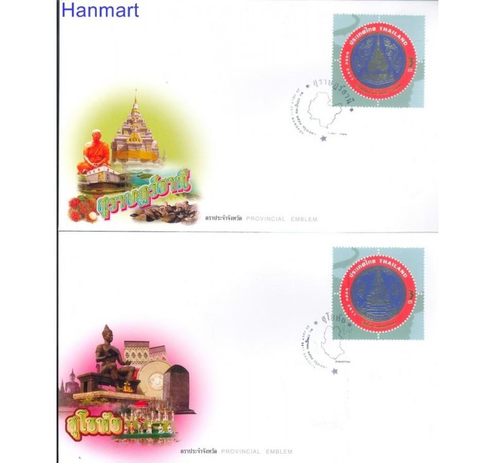 Tajlandia 2011 Mi 3053-3062 FDC