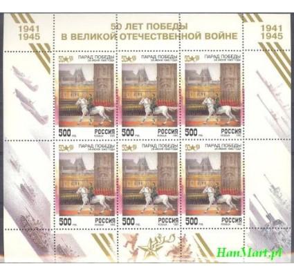 Znaczek Rosja 1995 Mi ark 433 Czyste **