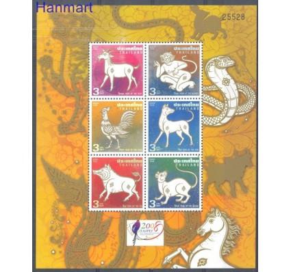 Znaczek Tajlandia 2008 Mi bl 219 Czyste **