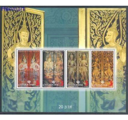 Znaczek Tajlandia 2008 Mi bl 221 Czyste **