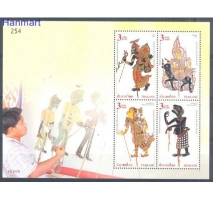 Znaczek Tajlandia 2008 Mi bl 226 Czyste **