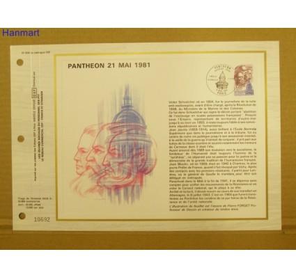 Francja 1981 Mi 2290 Pierwszy dzień wydania