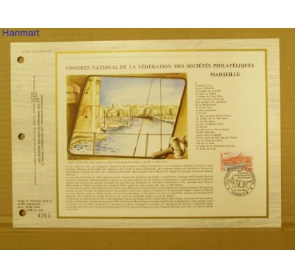 Francja 1983 Mi 2400 Pierwszy dzień wydania