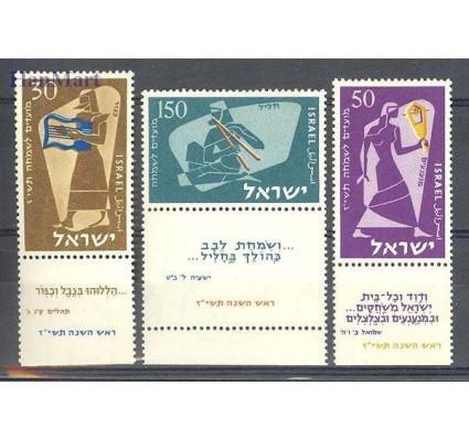 Znaczek Izrael 1956 Mi tab135-137 Czyste **