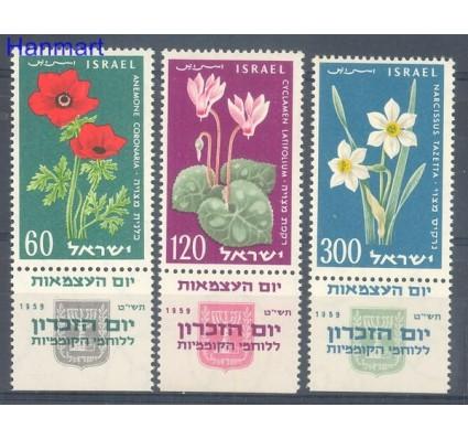 Znaczek Izrael 1959 Mi tab179-181 Czyste **