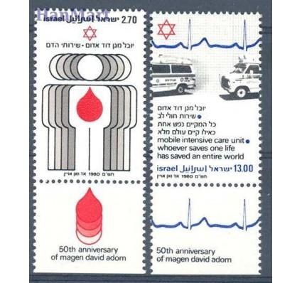 Izrael 1980 Mi 819-820y Czyste **