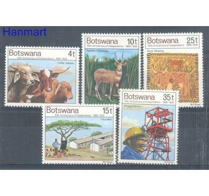 Znaczek Botswana 1976 Mi 169-173 Czyste **
