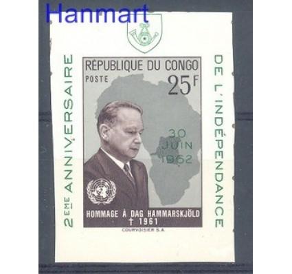 Znaczek Kongo Kinszasa / Zair 1962 Czyste **