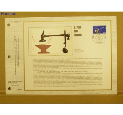 Znaczek Francja 1983 Mi 2410 Pierwszy dzień wydania