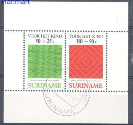 Surinam 1987 Mi bl 45 Stemplowane