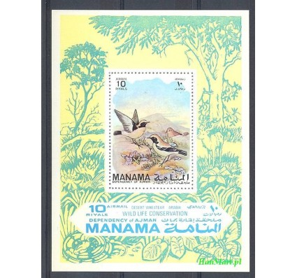 Znaczek Manama 1971 Czyste **