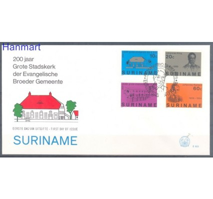 Znaczek Surinam 1978 FDC