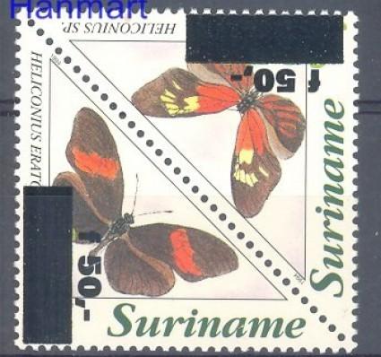 Znaczek Surinam 1996 Mi 1572-1573 Czyste **