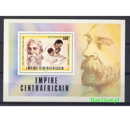 Znaczek Republika Środkowoafrykańska 1977 Mi bl 13 Czyste **