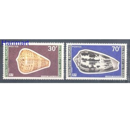 Znaczek Francuskie Terytorium Afarów i Issów 1977 Mi 165-166 Czyste **