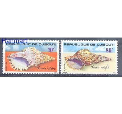 Dżibuti 1978 Mi 229-230 Czyste **